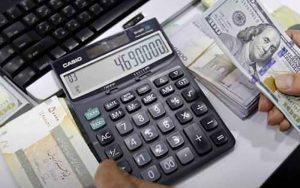 قیمت جدید دلار و دیگر ارزها در صرافی; سه شنبه 21 مرداد 99