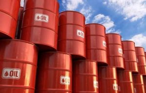 قیمت جهانی نفت امروز ۴۵ دلار و ۵ سنت شد