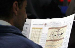 ماجرای ادعای توزیع سهام عدالت بین ۲۰ میلیون ثروتمند