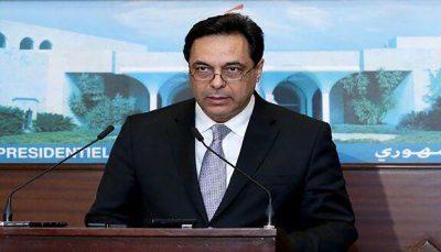 نخست وزیر لبنان استعفا کرد نخست وزیر, انفجار بیروت, استعفا