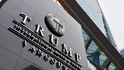 هتل ترامپ در ونکوور کانادا اعلام ورشکستگی کرد