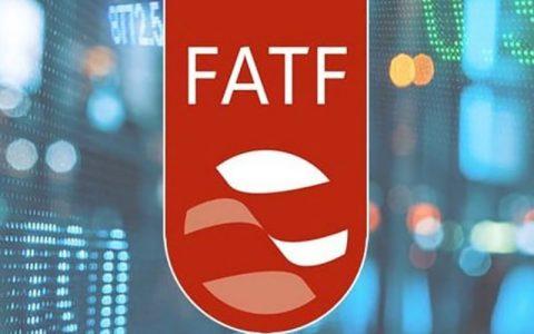 پشت پرده خبرسازیهای جدید درباره تاثیر FATF بر روابط ایران با کانادا، روسیه و چین لیست سیاه, FATF