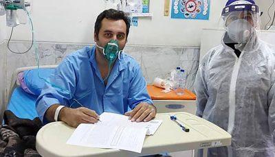 کنکور ارشد برای یک داوطلب مبتلا به کرونا در بیمارستان مسیح دانشوری