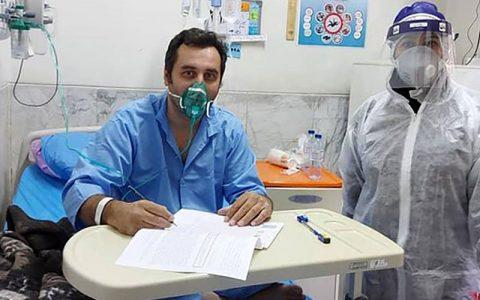 کنکور ارشد برای یک داوطلب مبتلا به کرونا در بیمارستان مسیح دانشوری کنکور کارشناسی ارشد, کرونا, مسیح دانشوری