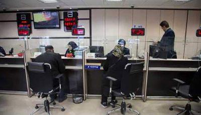 یک تصمیم خطرناک برای بانکها