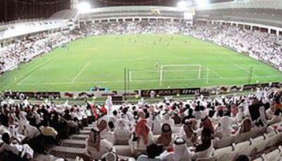 ۲ پیشنهاد فیفا به AFC برای انتخابی جام جهانی