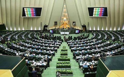 ۶ وزیر به مجلس احضار شدند
