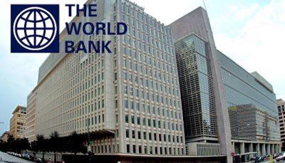 1222063 375 بیروت, بانک جهانی, بازسازی