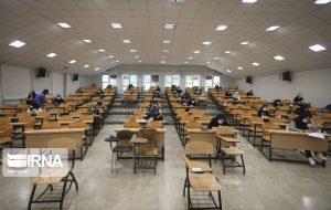 اعلام نتیجه اولیه کنکور کارشناسی ارشد در دهه دوم شهریور