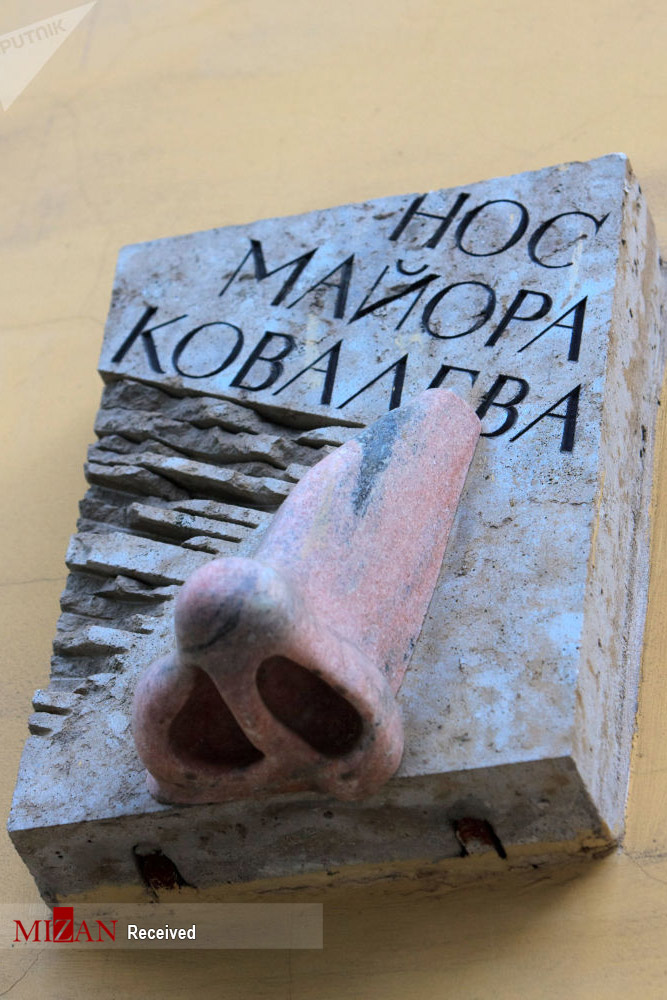 2724415 880 روسیه, عجیبترین مجسمهها