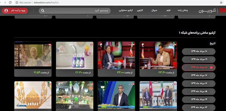 4479459 گفتگوی جنجالی, آرشیو تلویزیون, فتاح