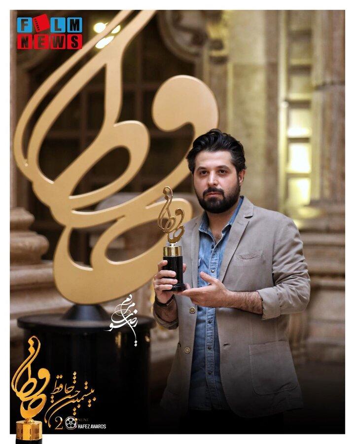 4481669 جشن حافظ, احسان علیخانی, گردهمایی خصوصی
