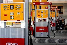 61523963 سهمیه بندی بنزین