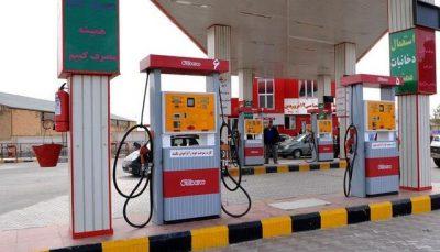 61585645 سهمیه بندی بنزین, رئیس کمیسیون انرژی مجلس