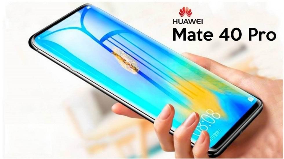 Huawei 1 هواوی میت ۴۰, تراشه A4 اپل