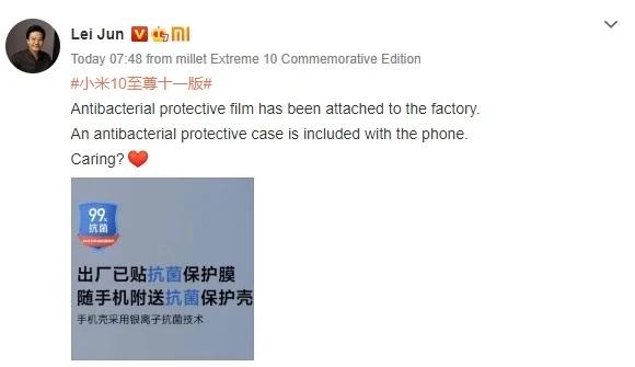 Mi 10 Ultra antimicrobial case and film شیائومی, سامسونگ