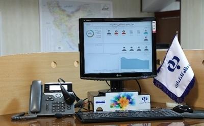 ارتباط مستقیم مدیرعامل بانک رفاه با مشتریان