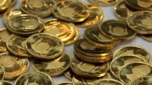 download 5 سکه و ارز, قیمت سکه, طلا