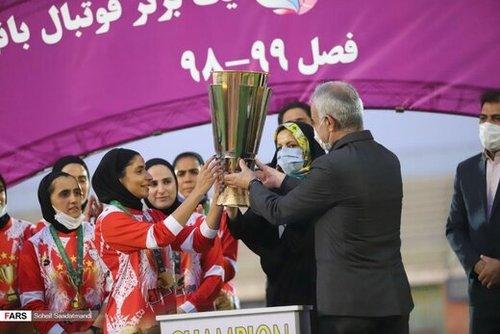 resized 1127735 613 فوتبال بانوان, لیگ برتر بانوان