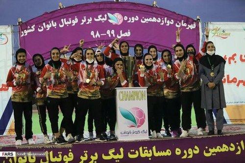 resized 1127738 502 فوتبال بانوان, لیگ برتر بانوان