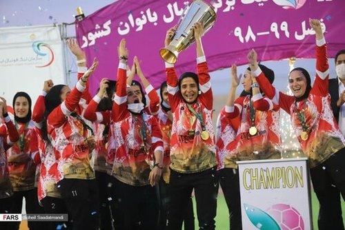 resized 1127746 132 فوتبال بانوان, لیگ برتر بانوان