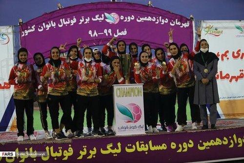 resized 1127747 794 فوتبال بانوان, لیگ برتر بانوان