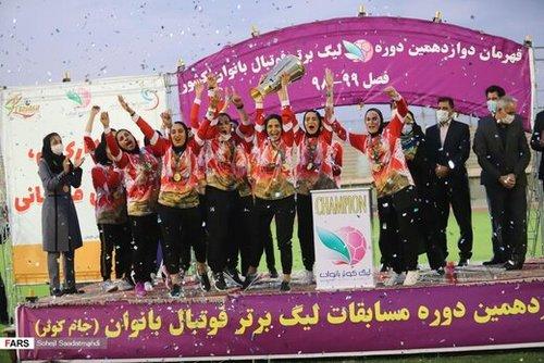 resized 1127749 645 فوتبال بانوان, لیگ برتر بانوان