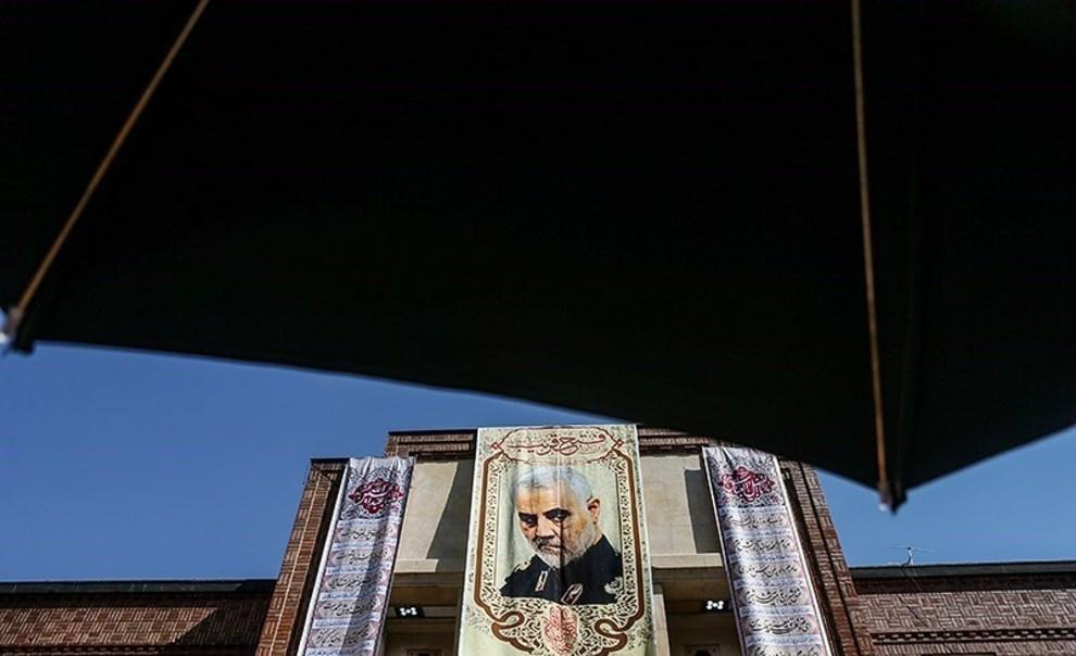 resized 738478 551 حسینیه, سفارت سابق آمریکا