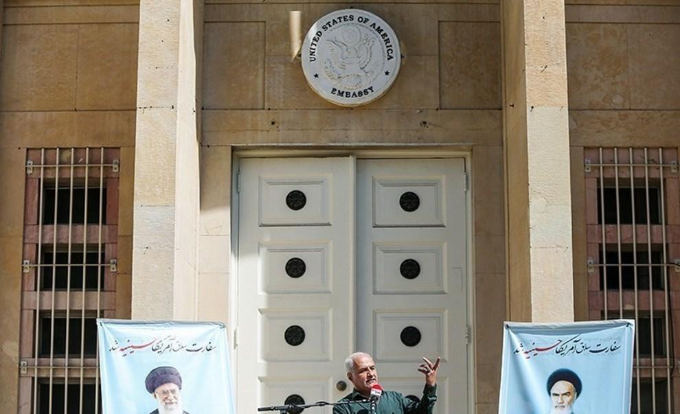 resized 738479 735 حسینیه, سفارت سابق آمریکا
