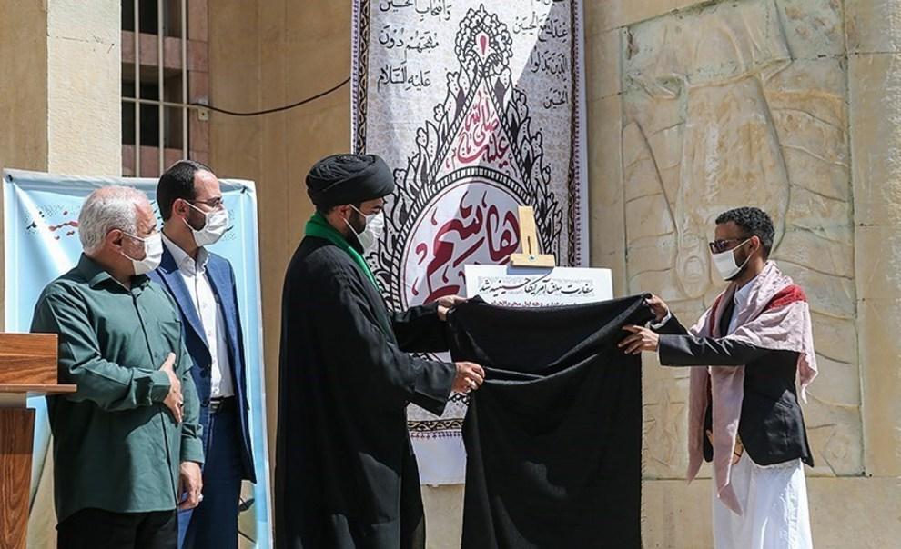 resized 738482 211 حسینیه, سفارت سابق آمریکا