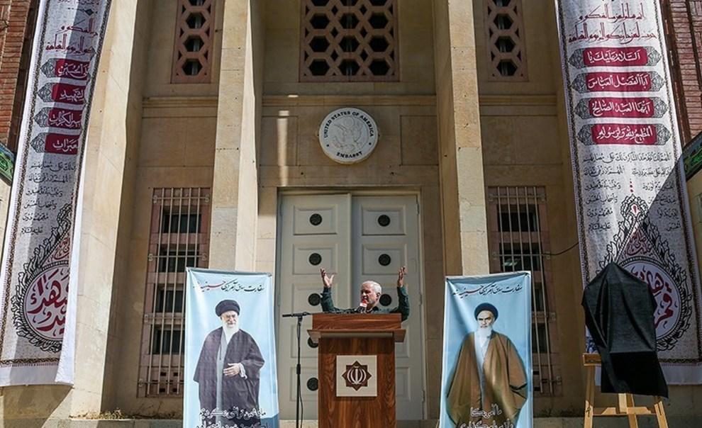 resized 738485 121 حسینیه, سفارت سابق آمریکا