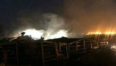 آتشسوزی مجدد در بندر بیروت آتشسوزی, بندر بیروت