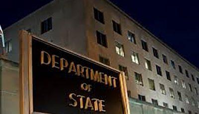 معافیت ۶۰ روزه عراق از تحریمهای ایران را تمدید کرد آمریکا معافیت ۶۰ روزه عراق از تحریمهای ایران را تمدید کرد