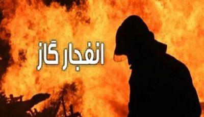 انفجار گاز در شهرک کارشناسان اردبیل انفجار گاز, شهرک کارشناسان اردبیل