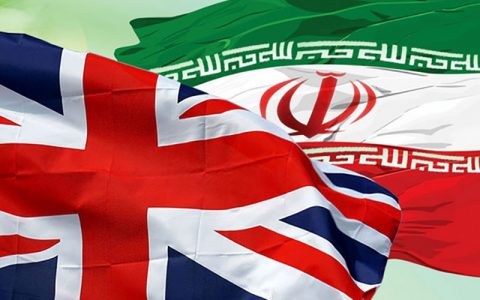 انگلیس بدهی خود به ایران را پذیرفت