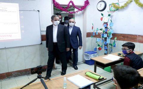 بازدید جهانگیری از روند بازگشایی مدارس در تهران بازگشایی مدارس, اسحاق جهانگیری