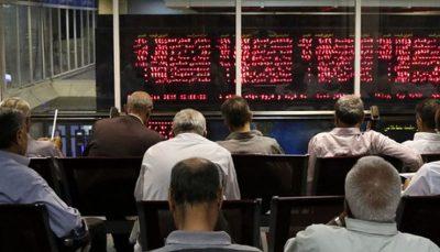 بازنشستگان نگران ارزش سهام نباشند بورس, صندوق بازنشستگی کشوری, سهام