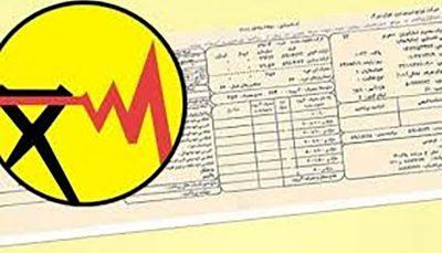 برق ۲۷ درصد مشترکان خوزستانی رایگان میشود طرح برق امید, برق خوزستان