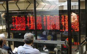 بورس معاملات امروز را صعودی آغاز کرد/ شاخص ۱.۵میلیون واحدی شد