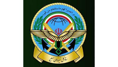 بیانیه ستادکل نیروهای مسلح درباره تهدیدات سایبری تهدیدات سایبری, ستادکل نیروهای مسلح
