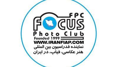 تقدیر جشنواره پلودیف از عکاسان ایرانی