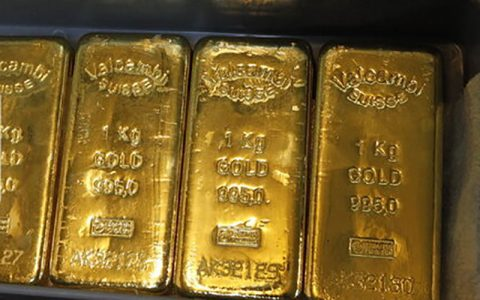 تولید ۳۶۷ کیلوگرم شمش طلا در زرشوران