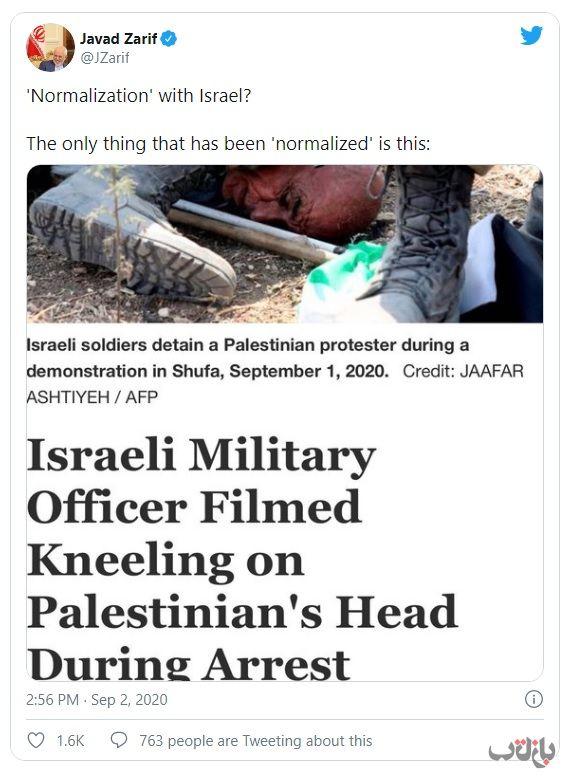 کنایه ظریف به توافق امارات و اسرائیل با انتشار یک تصویر