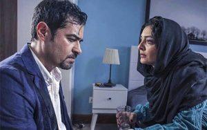 جایزه جشنواره سانفرانسیسکو به شهاب حسینی و مینا وحید رسید