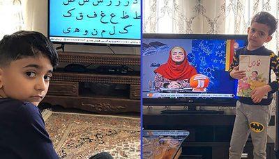 جدول پخش مدرسه تلویزیونی سهشنبه ۱۸ شهریور در تمام مقاطع تحصیلی