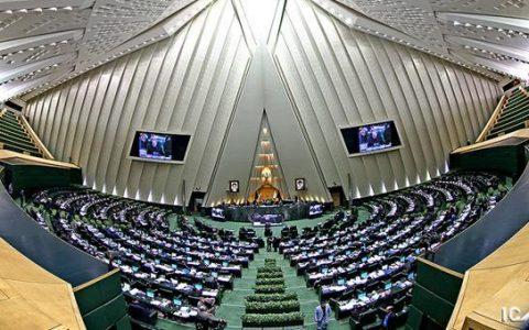جزییات تازه از اقدامات کمیته اصلاح ساختار بودجه