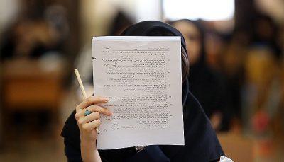 دفترچه انتخاب رشته کنکور سراسری ۹۹ منتشر شد سازمان سنجش, کنکور