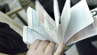 دفترچه جدید بیمه سلامت دیگر صادر نمیشود دفترچههای کاغذی بیمه, بیمه سلامت