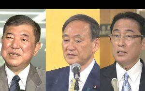رهبر حزب حاکم ژاپن و جانشین «آبه شینزو» فردا انتخاب می شود