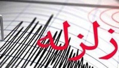 زلزله در استان هرمزگان زمینلرزه, هرمزگان